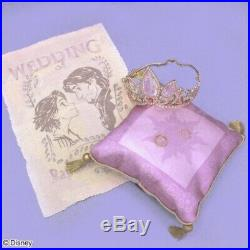 AUTHENTIC Secret Honey Bride Ring Set Rapunzel Flynn Rider Eugene Disney