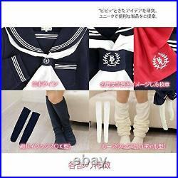 BIBILAB Japanese Winter School Uniform JK Girl Sailor Clothes Room wear Cosplay