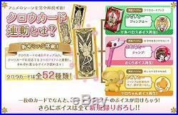 Card Captor Sakura seal of cane & Crow Card