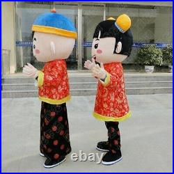 Chinese Kids Cosplay Mascotte Boy and Girl Adult Mascots Carnival Party Dress