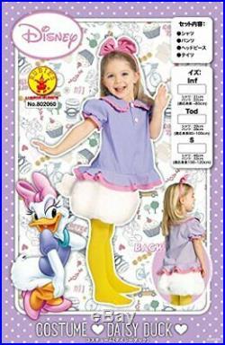 Disney Child Daisy Duck Costume Cosplay S Halloween Party 100cm 120cm uzs#