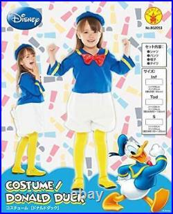 Disney Donald Kids costume unisex 80cm-100cm