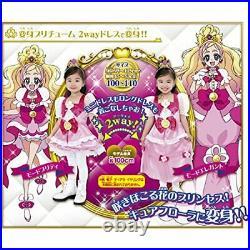 Go! Princess Precure Costume Cure Flora Perfect Complete Set JAPAN