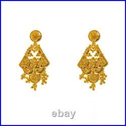 Pre-Owned Gold Fancy Collar & Drop Earring Set